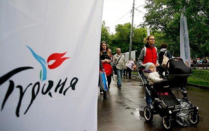 Moskova'da düzenlenecek 'Türkiye Festivali' çalışmaları başladı
