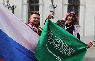 Rusya- Suudi Arabistan- Dünya Kupası