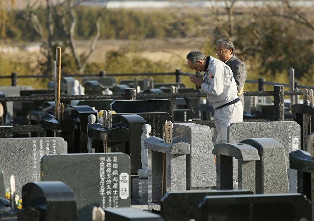 Japonya cenaze