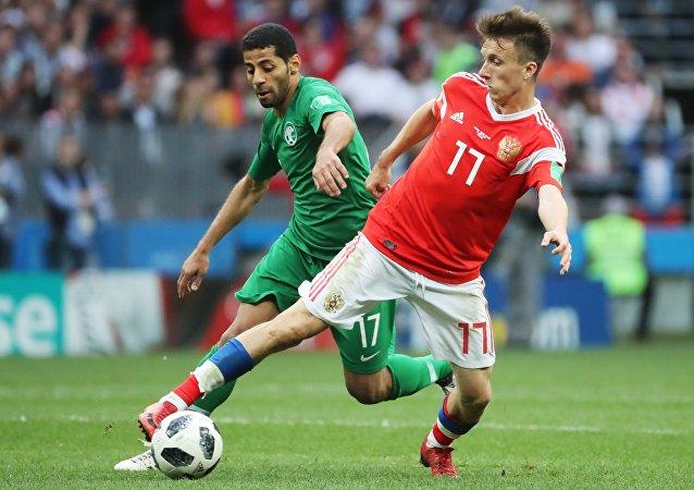 Rusya - Suudi Arabistan - maç - Dünya Kupası 2018