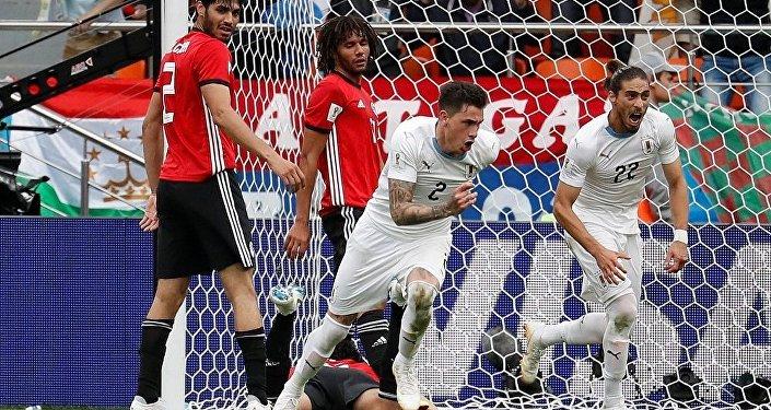 Uruguay - Mısır