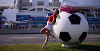 2018 Dünya Kupası'nda güzel taraftarlar