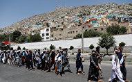 Afganistan'daki Helmend Barış Yürüyüşü, Kabil'de sona erdi