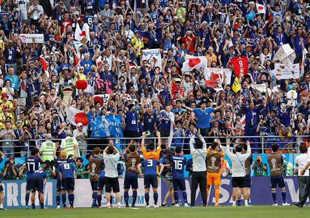 Japonya- Kolombiya