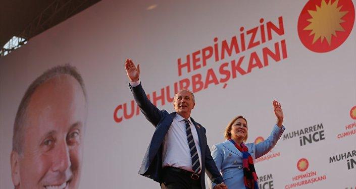 CHP'nin cumhurbaşkanı adayı Muharrem İnce