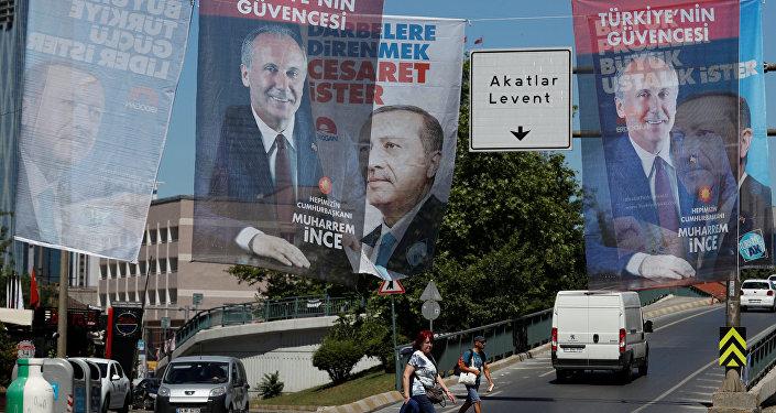 Recep Tayyip Erdoğan, Muharrem İnce, 24 Haziran