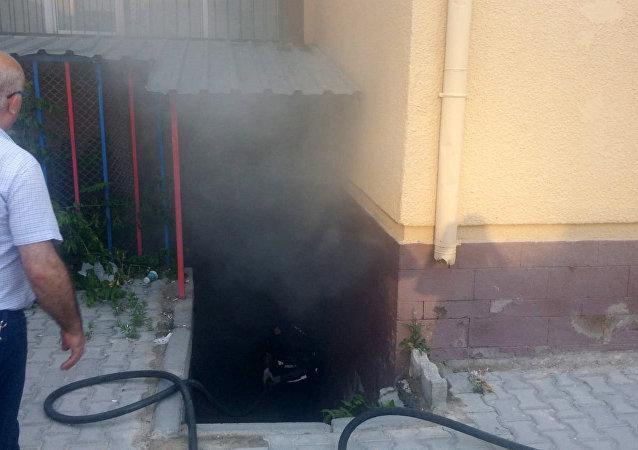 Niğde Adliyesi'nde yangın