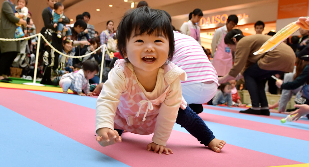 Japon bebek