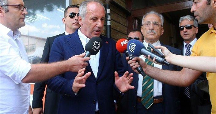 Muharrem İnce, Murat Karayalçın ve Altan Öymen