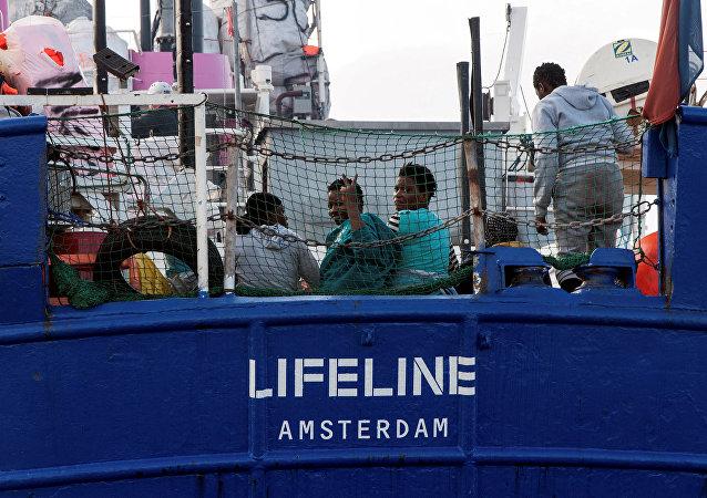 Lifeline gemisi