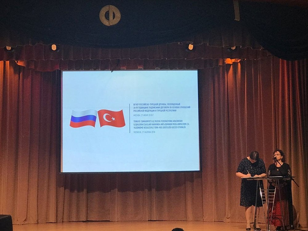 Rus-Türk Dostluk Akşamı