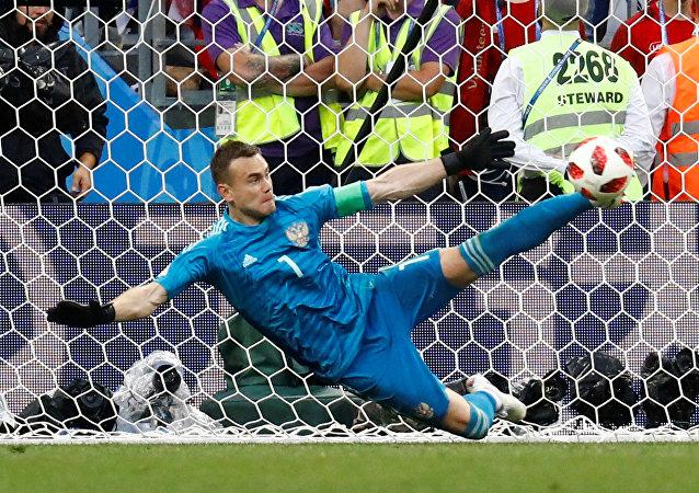 Rus milli kaleci İgor Akinfeyev'in İspanya-Rusya maçında yaptığı ve  takımını 2018 Dünya Kupası çeyrek finaline taşıyan penaltı kurtarışı