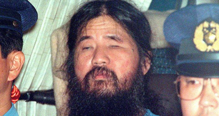 Aum Şinrikyo tarikatının lideri Şoko Asahara