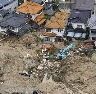 Japonya'da toprak kayması