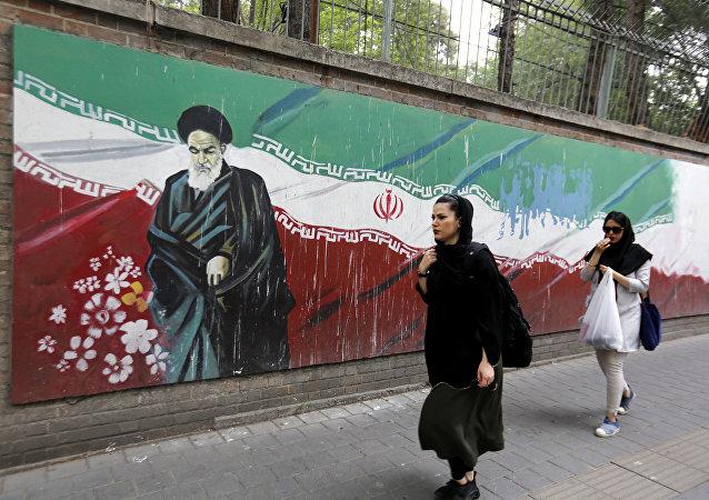 İranlı kadınlar