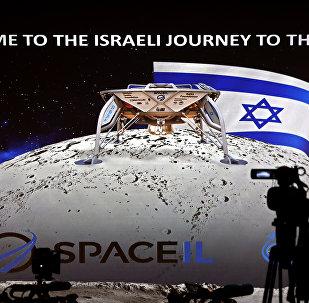 İsrail uzay aracı