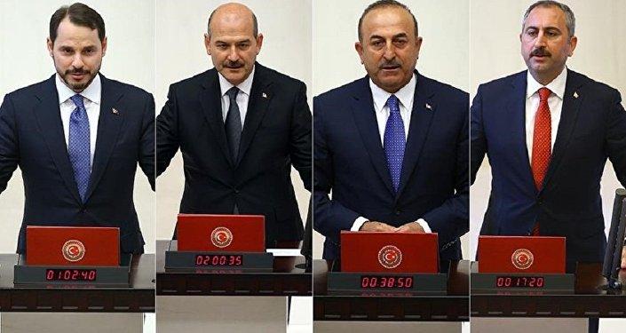 Berat Albayrak, Süleyman Soylu, Mevlüt Çavuşoğlu ve Aldulhamit Gül