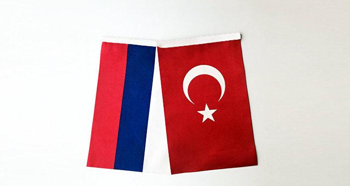 Türkiye-Rusya bayrağı