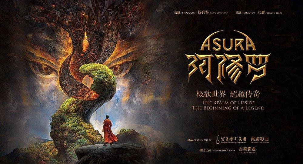 Çin yapımı Asura filmi