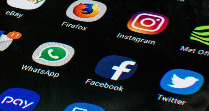 Facebook, Twitter, Instagram, WhatsApp, sosyal medya