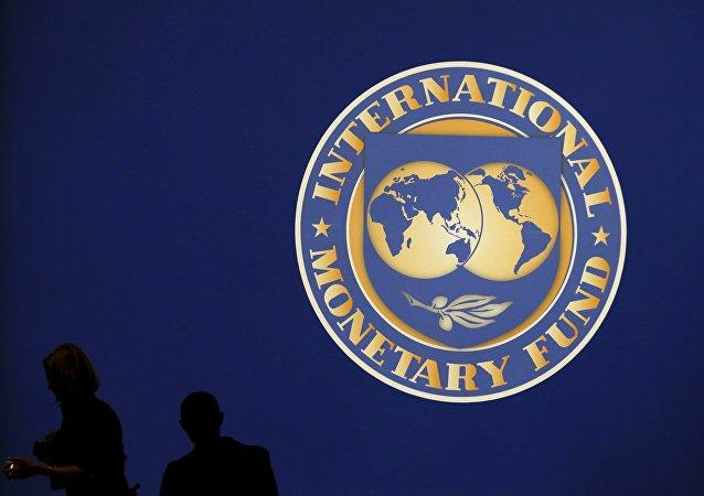 IMF: Türkiye'de aşırı ısınma işaretleri var