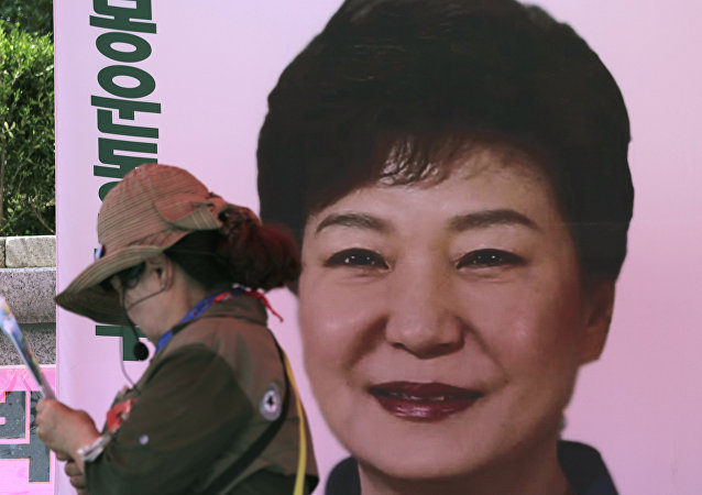 Eski Güney Kore lideri Park Geun-hye
