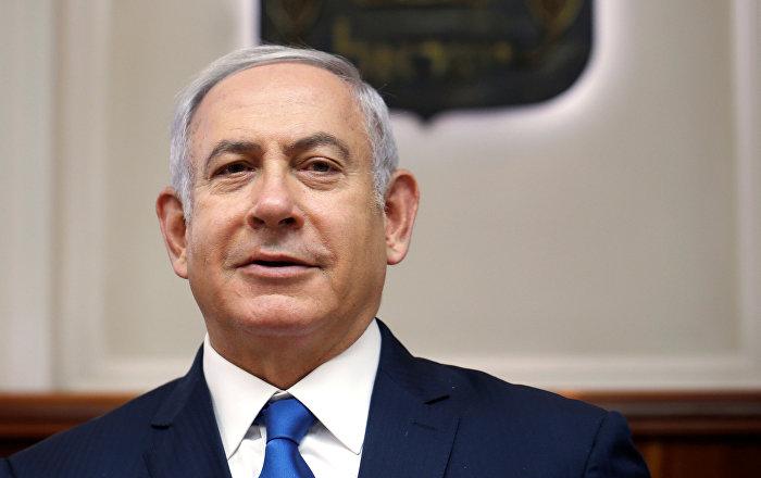 Netanyahu, Trump'ın İran'a karşı 'sert duruşunu' övdü