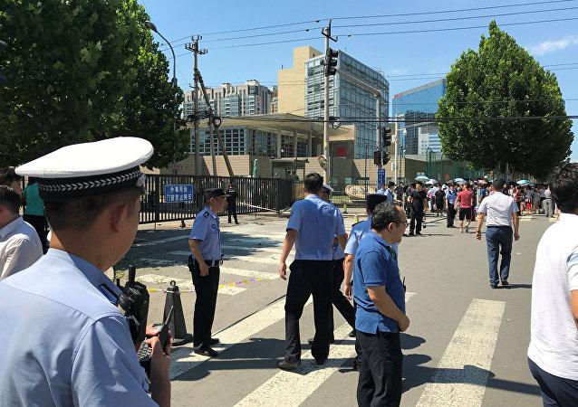 Pekin'deki ABD Büyükelçiliği