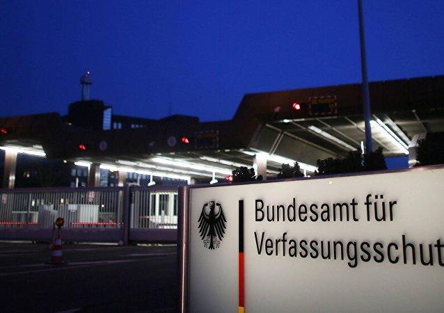 Almanya'nın iç güvenlik ve istihbarat kurumu olan Anayasayı Koruma Teşkilatı'nın (BfV) binası