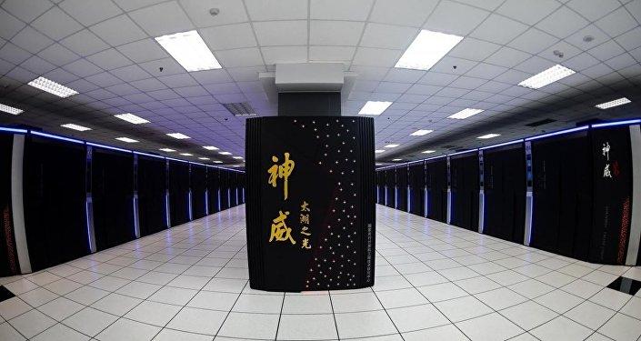 Çin'in yeni süper bilgisayarı Tienhı-3