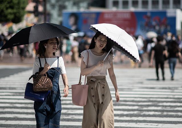 Japonya-Kadın