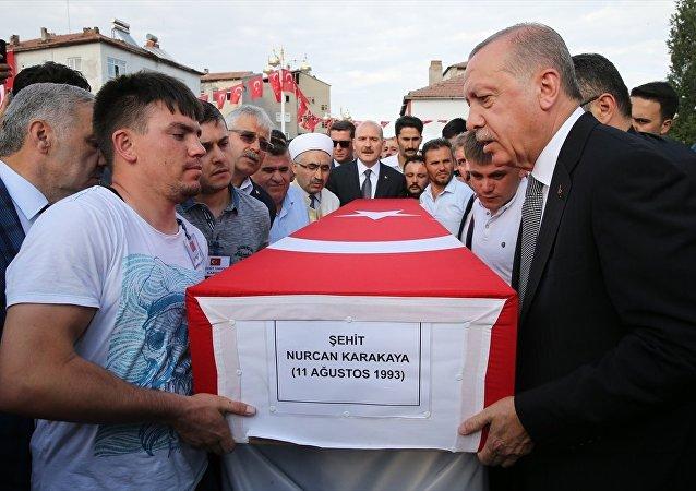 Serkan Karakaya, cenaze