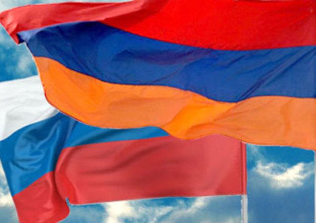Rusya - Ermenistan