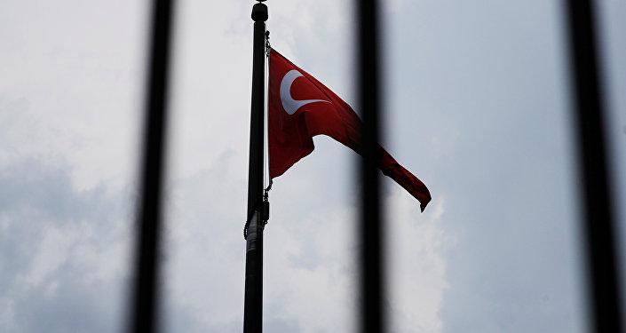 Wahington'daki Türkiye Büyükelçiliği- Türk bayrağı