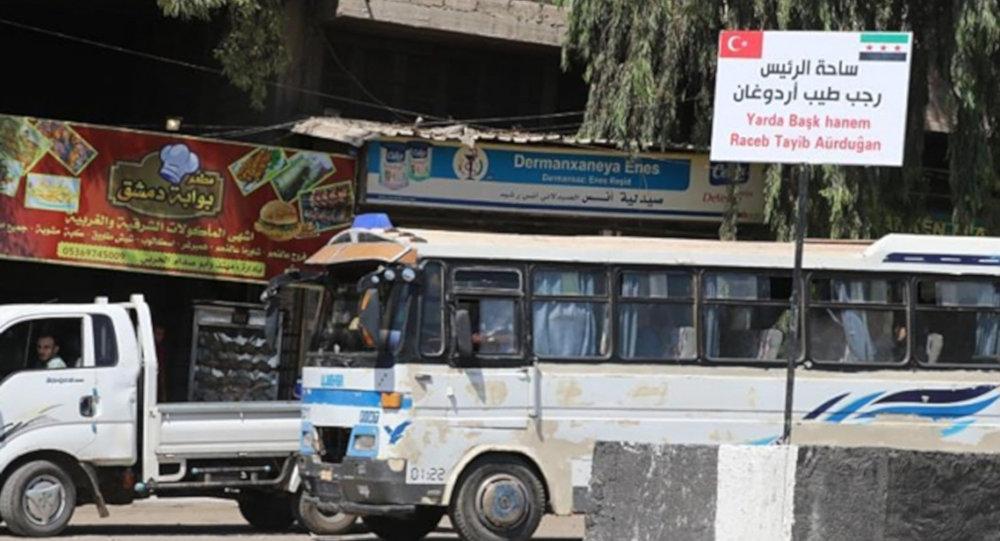 ÖSO en önemli destekçisi Erdoğan'ın adını Afrin'de bulvarlara verdi
