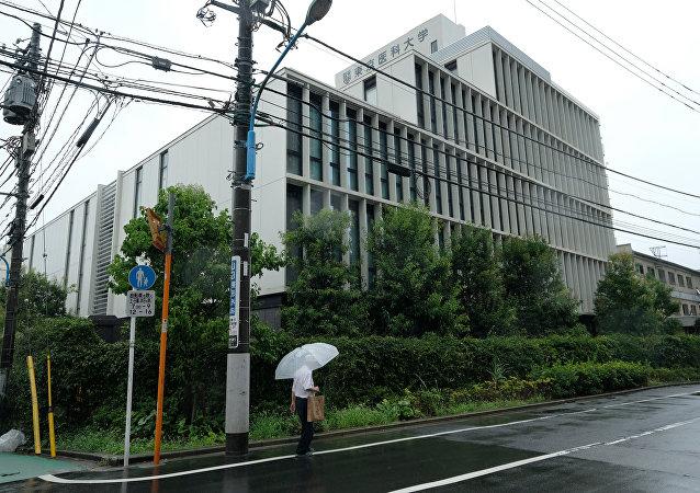 Tokyo Tıp Üniversitesi