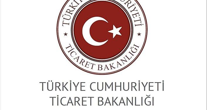 Türkiye Ticaret Bakanlığı