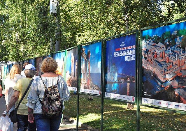 Rusya'nın başkenti Moskova'da Türkiye Festivali
