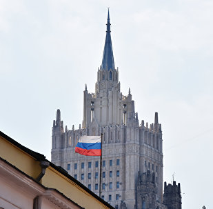 Rusya Dışişleri Bakanlığı