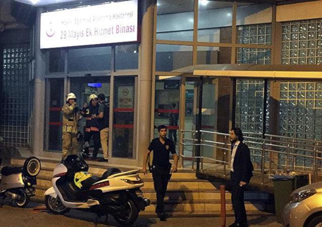 İstanbul Fatih'teki 29 Mayıs Hastanesi'nde yangın