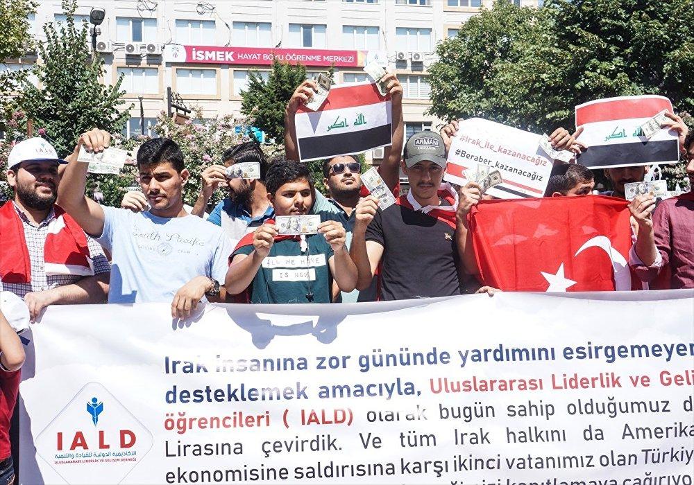 Iraklı öğrencilerden Türk Lirası'na destek