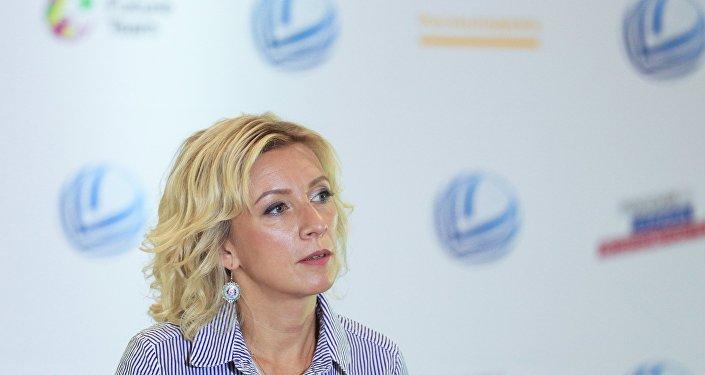 Rus Dışişleri Sözcüsü Mariya Zaharova
