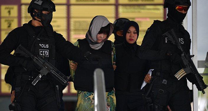 Kim Yong-nam'ı öldürmekle suçlanan kadınlardan biri olan Vietnamlı Doan Thi Huong