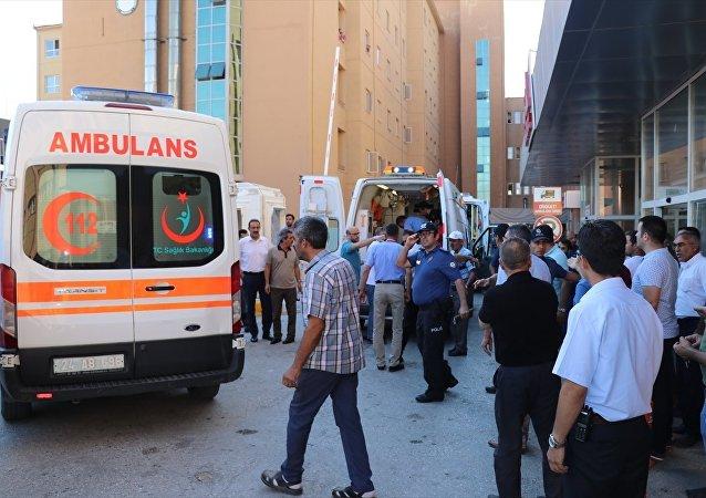 Erzincan, müftülük silahlı saldırı