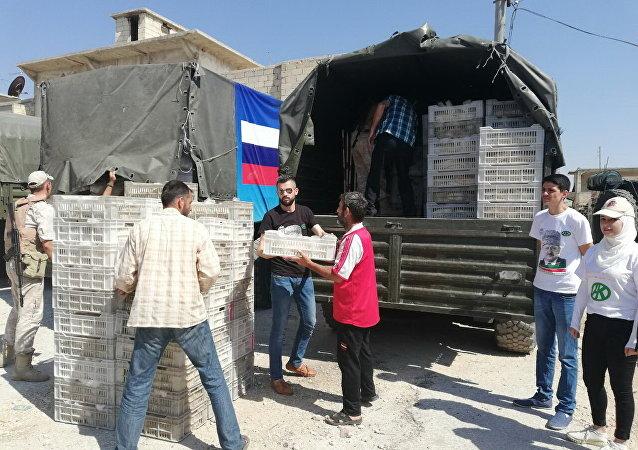 Rusya - insani yardım