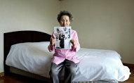89 Güney Koreli, Kuzey'e geçti: 92 yaşındaki kadın 65 yıl sonra oğlunu görecek