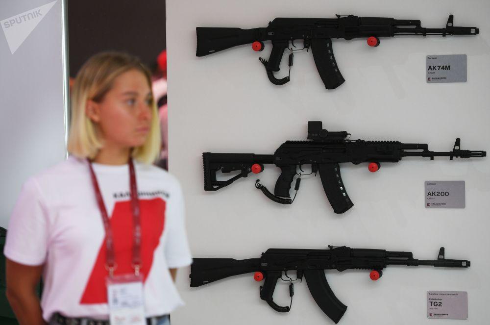Kalaşnikof markalı yeni ürünler tanıtıldı