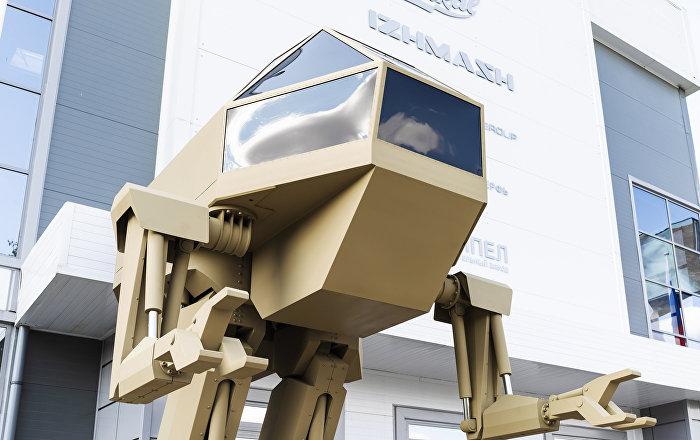 4,5 tonluk savaş robotu: Kalaşnikov'dan yeni ürünler tanıtımı