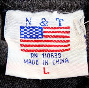 Çin- ABD