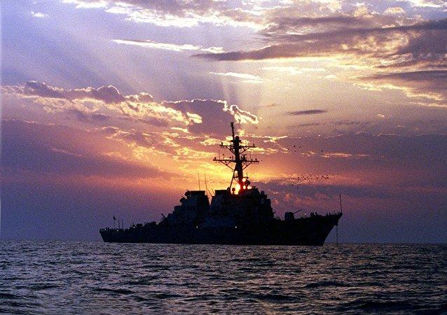ABD Carney destroyeri